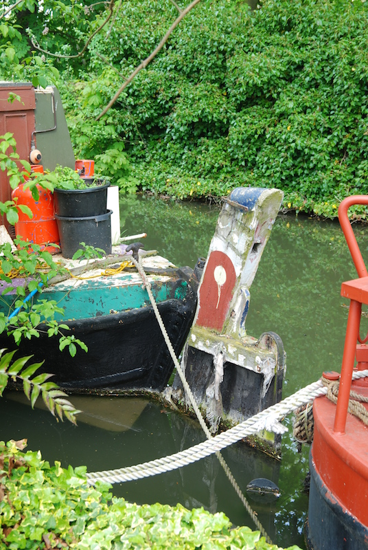 Canal Boat Rudder